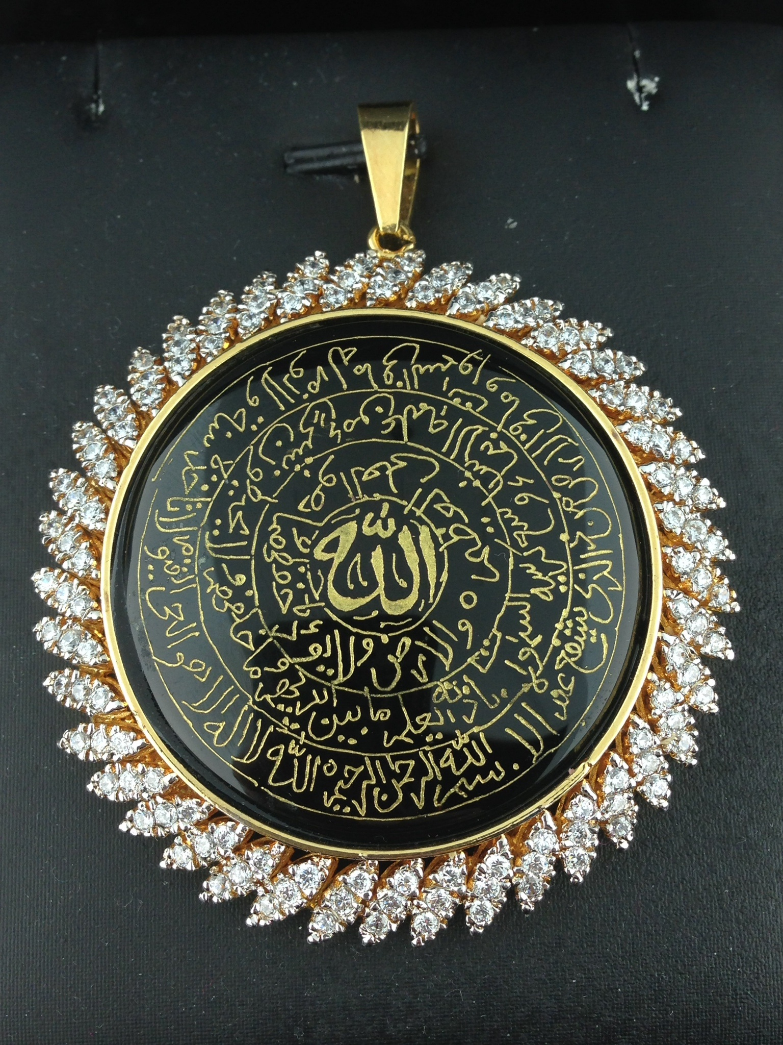Ayat al kursi hand engraved on black onex indian kundan ayat al kursi hand engraved on black onex indian kundan islamic and gold jewelry in atlanta and online aloadofball