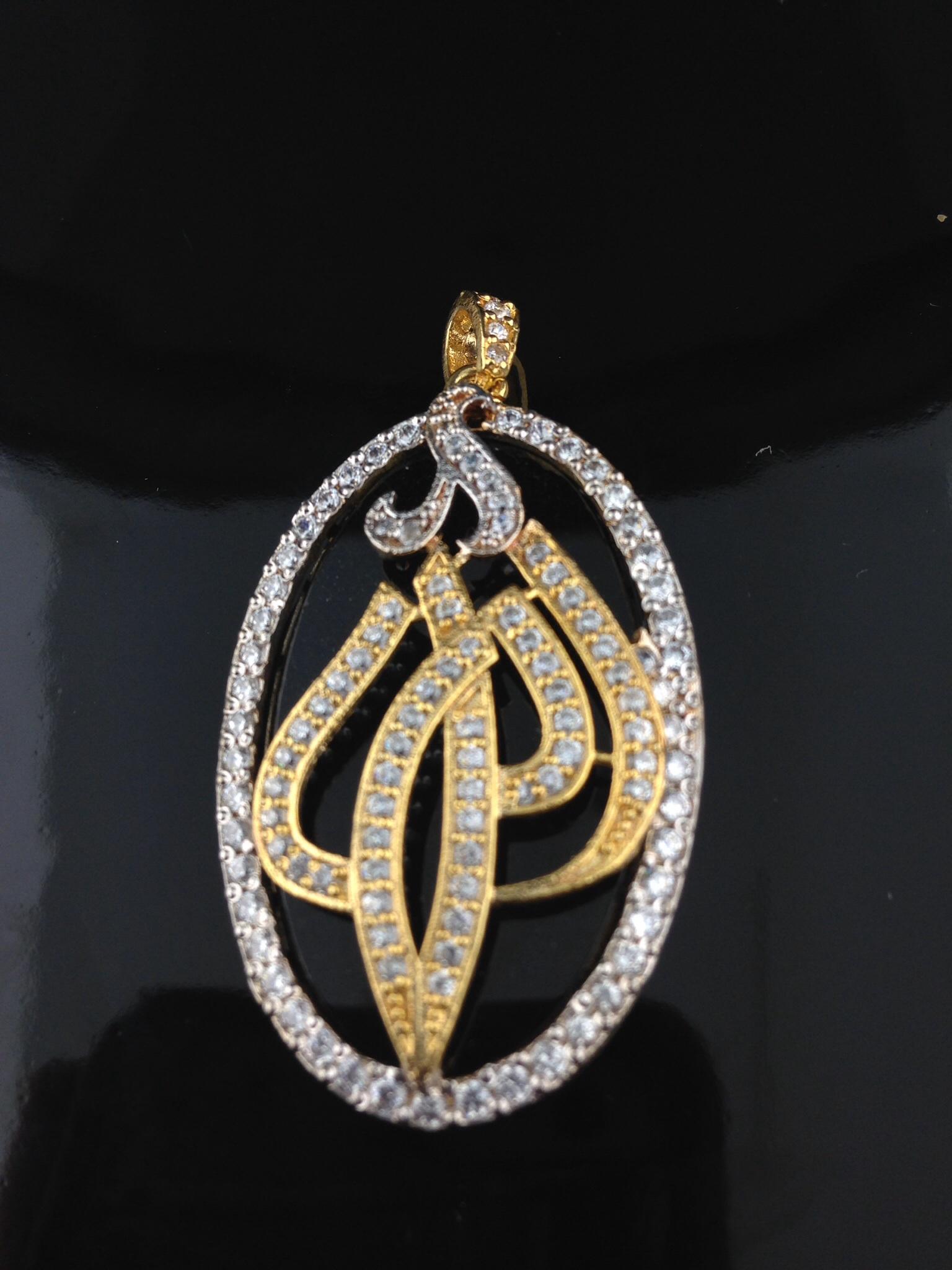 Sterling silver two tone cz islamic allah pendant with black ony sterling silver two tone cz islamic allah pendant with black ony indian kundan islamic and gold jewelry in atlanta and online aloadofball Images